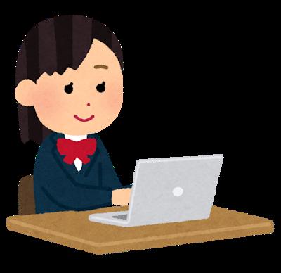 パソコン入力をする女性